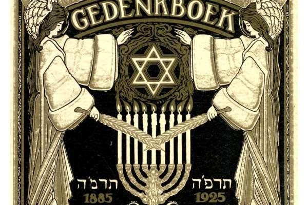 Amsterdam Jewish Newspaper